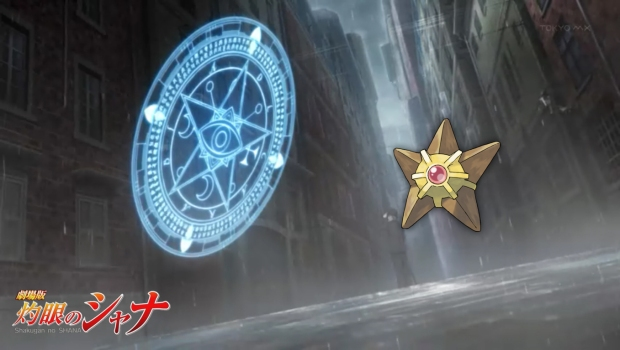 staryu-and-decarabia-copy