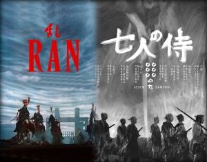 ran-seven-samurai